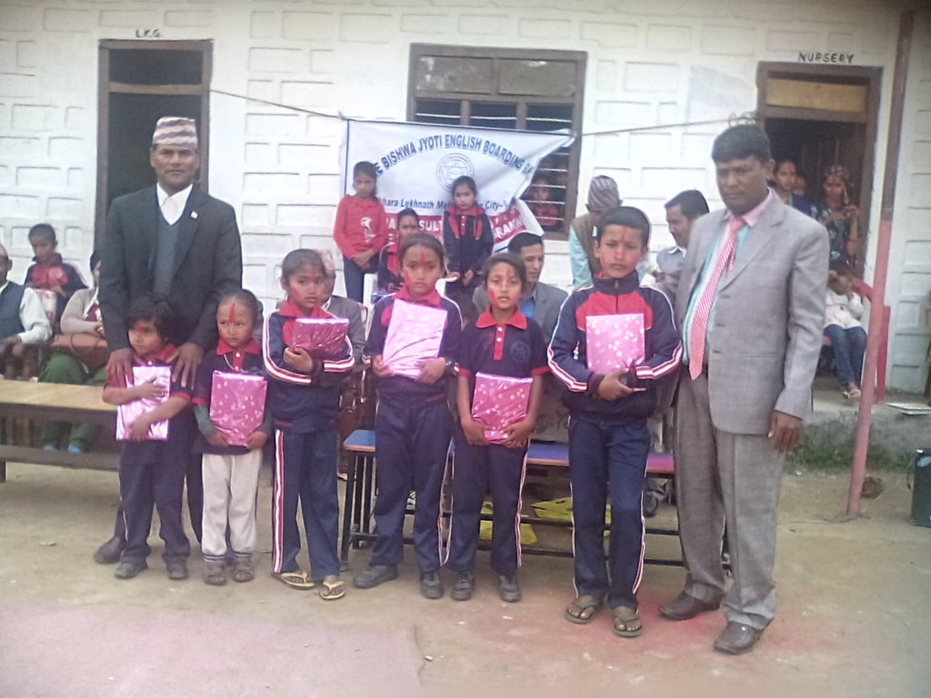 HImalayan Village Fund sponsors childrens education in rural Nepal.