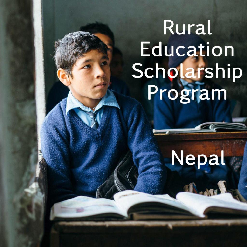 himalayan village fund rural education scholarship program